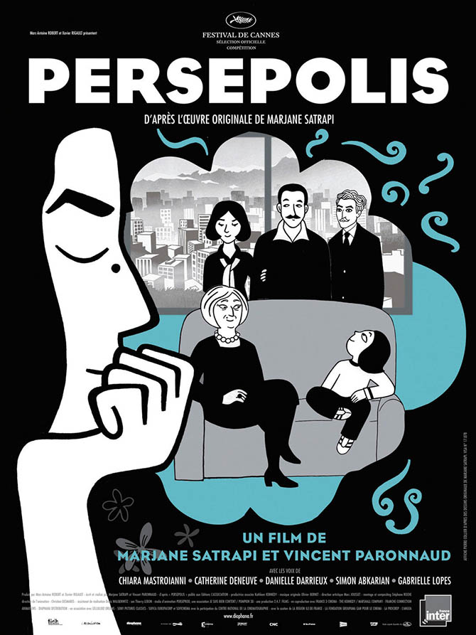 """Séance plein air """"Persepolis"""", vendredi 24 juillet 2015 - Clermont Oise"""