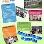 Le Lycée des Métiers Roberval organise une journée portes ouvertes le samedi 11 mars 2017 de 10h à 16h.
